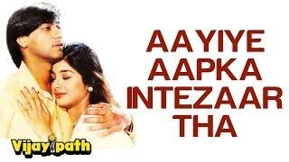 Aayiye Aapka Intezaar Tha - Video Song | Vijaypath | Tabu & Ajay Devgn | Kumar Sanu & Sadhana Sargam