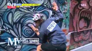 Best Funny Lee Kwang Soo Dance Compilation