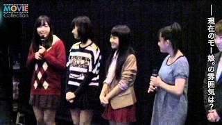 『シェアハウス』初日舞台挨拶/吉行和子、佐伯めぐみ、浅田美代子、牧...