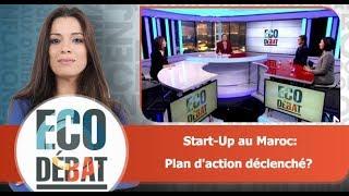 Eco Débat: Start-Up au Maroc: Plan d'action déclenché?