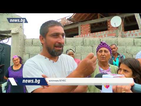 Ромска драма в Пазарджик. Събарят незаконните им къщи
