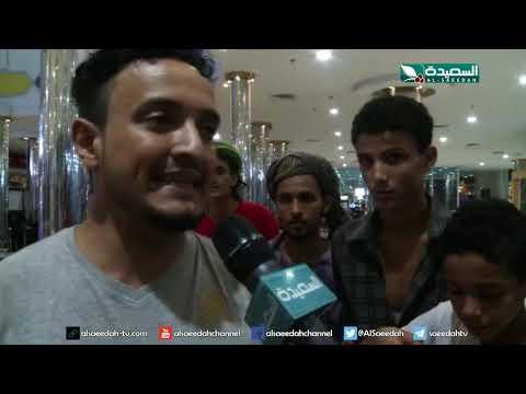 عدن .. لاعب الخفة محمد تيكا ، يحتاج للدعم (11-10-2019)
