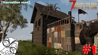 7 days to die Alpha 15 Starvation 1 Начало