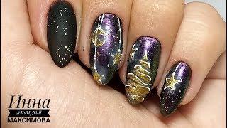 ❤ СКАЗОЧНЫЙ дизайн ❤ ЗИМНЯЯ ночь на ногтях ❤ Дизайн ногтей гель лаком ❤ Дизайн к Новому ГОДУ ❤