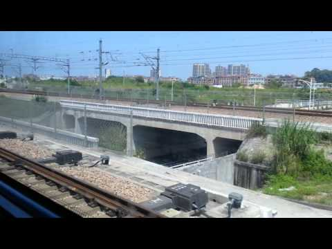 from Shenzhen to  GuangZhou GSRC train China Railway 廣深港高鐵