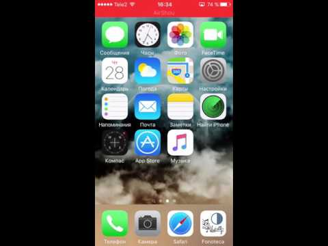 Как увеличить память на iPhone 4s, 5s, 6s