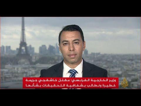 بسبب بشاعة الجريمة وضعف الرواية السعودية.. الغرب يدين ويشكك  - نشر قبل 5 ساعة