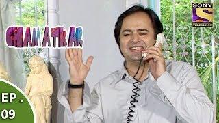 Chamatkar - Episode 9 - Prem's Operation