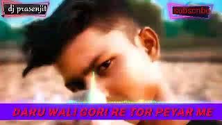 New nagpuri 2020💖💖Daru wali gori re tor peyar me💖💖dj song dj prasenjit