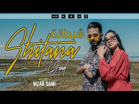 LGrad - SHITANA [Exclusive Music Video] |  (شيطانة  (فيديو كليب حصري