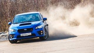 Subaru WRX STI: Даём угла + Советы от профи! Тест-драйв 2015