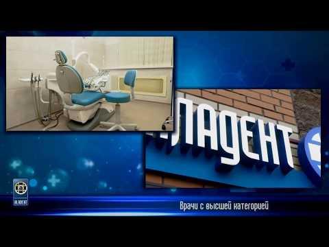 Стоматология СПб Aladent Аладент 1997 2017