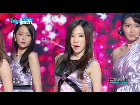 【TVPP】Girl's Generation -All Night, 소녀시대- 올나잇 @Show Music Core Live