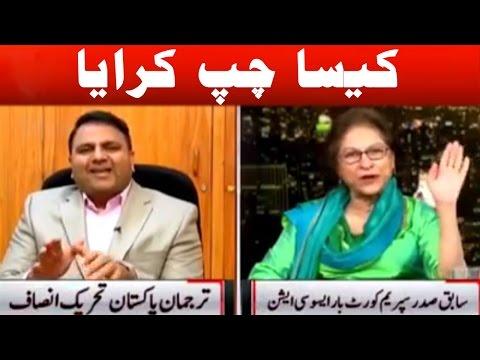 Asma Jahangir BRUTALLY SHUTS UP Fawad...