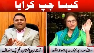 Asma Jahangir BRUTALLY SHUTS UP Fawad Chaudhry of PTI