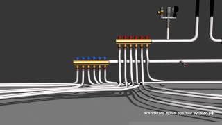 видео Коллекторная система отопления двухэтажного частного дома своими руками