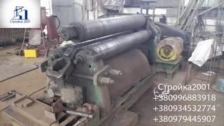видео Процесс вальцовки обечаек | ОРСК - ОрскПортал.ру - Интерактивный Городской Портал
