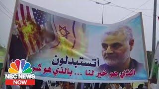 Was Trump's Order To Airstrike Iranian General Qassem Soleimani Legal? | NBC News NOW