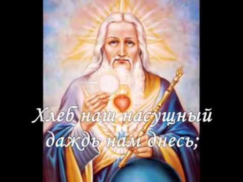 'Отче наш' в исполнении Хора Турецкого