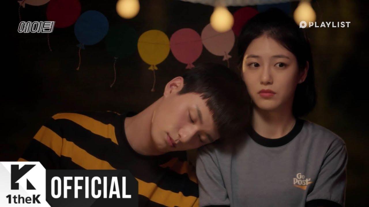[MV] SEVENTEEN(세븐틴) _ A-TEEN (A-TEEN Part. 3)