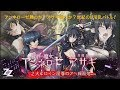 ドラ外伝2 ACT6前半 - YouTube