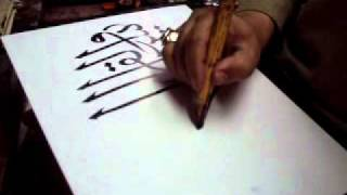 thuluth calligraphy 062 by world famous calligraphist khurshid gohar qalam-pakistan