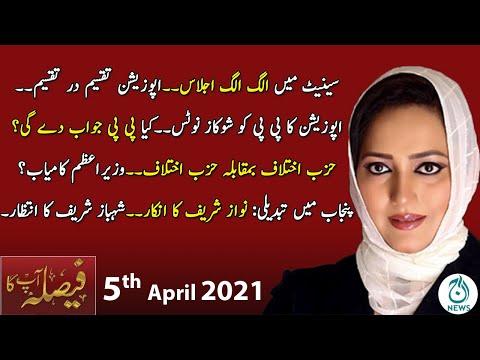 Faisla Aap Ka With Asma Sherazi | Punjab Main Tabdeeli: Nawaz Sharif Ka Inkar | 5 April 2021 |