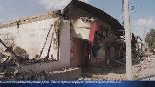 Дома в Арысе восстановят в течение месяца – Бердибек Сапарбаев