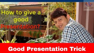 How to give a good PRESENTATION? (in Hindi) ||By sir saurabh shukla ||motivational video