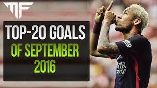 TOP-20 AMAZING GOALS OF SEPTEMBER 2016