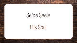 OOMPH! - Seine Seele (Lyrics + English Translation)