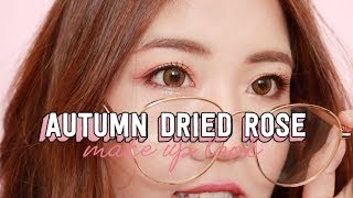 Autumn Dried Rose Makeup (My Current Go-To Look!) 2018 🍁 | thatxxRin