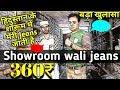 Branded jeans,wholesale jeans market,jeans factory,jeans wholesale market,jeans manufacturer, mumbai