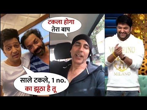 Ritesh Deshmukh and Bobby Deol Makes Fun with Akshay Kumar on Kapil Sharma Show | H 4 Promotion Mp3