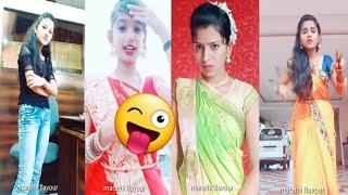 😜🤩 full Marathi comedy Tik Tok videos😜🤩  Marathi Tik Tok | Tik Tok Marathi |