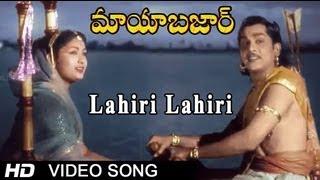 Maya Bazar | Lahiri Lahiri Video Song | NTR, SV. Ranga Rao, Savithri, ANR