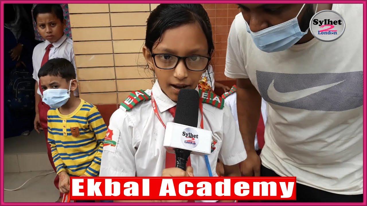 Sylhet... Ekbal Academy | Renga Hazigonj Bazar, Mogla Bazar, South Surma
