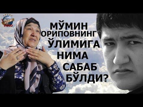 """Mo'min Oripovning onasi: """"Jahongir Poziljonovdan gina qilmayman, chunki..."""""""