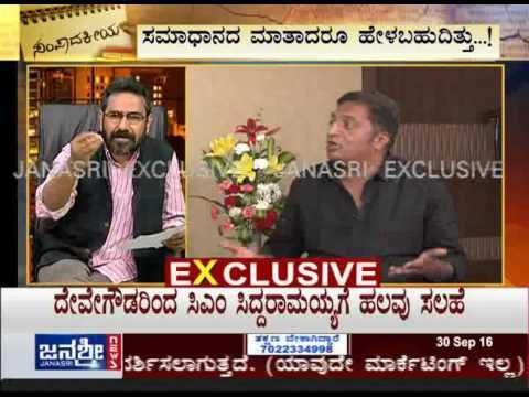 Janasri News | Janasri Sampadakiya on Prakash Rai