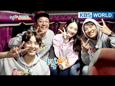 Min Kyung! Thank U 😊  [2Days & 1Night-Season 3/2018.01.07] Mp3
