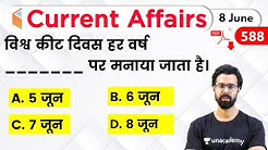 5:00 AM - Current Affairs Quiz 2020 by Bhunesh Sir | 8 June 2020 | Current Affairs Today