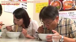 話題のラーメン店がぞくぞく登場の番組『ラーメンWalker TV2』ちょい見...