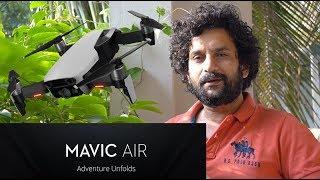 ഏറ്റവും പുതിയ ഡ്രോൺ DJI MAVIC AIR