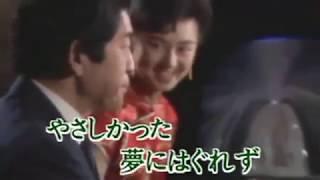三橋美智也 - 星屑の町