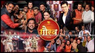 Zee Chitra Gaurav Puraskar 2016 | Full Episode | Zee Marathi |