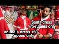 Christmas dress/ Santa dress/fancy dress /Western dress/Wholesale manufacturing in delhi