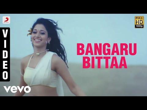 Aanandha Thaandavam - Bangaru Bittaa Video | G.V. Prakash Kumar