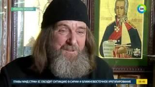 Федор Конюхов рассказал простой секрет семейного счастья   МИР24