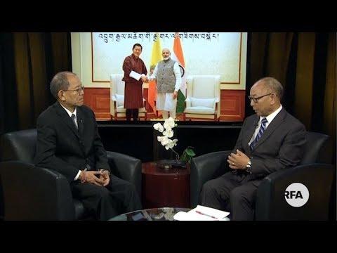 Discussion on Bhutan King Jigme Gesar Namgyal Wangchuk visited India.