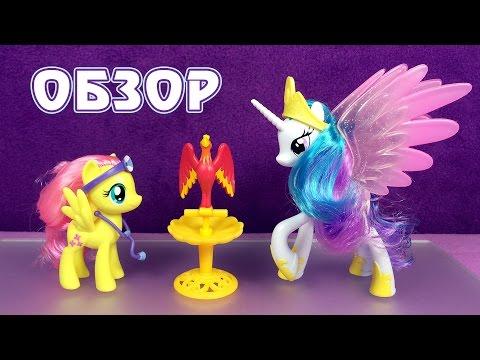 Игры одевалки пони - играть онлайн